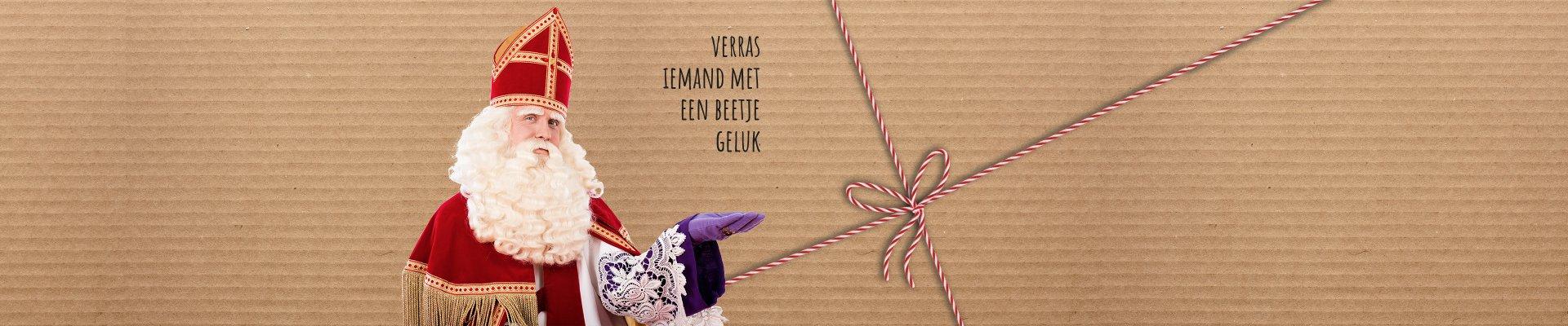 Vacatures - Sinterklaasgeschenken.nl